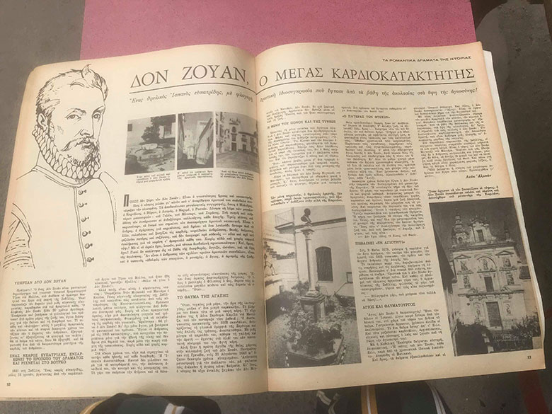 INSIDE THE GREEK MAGAZINE